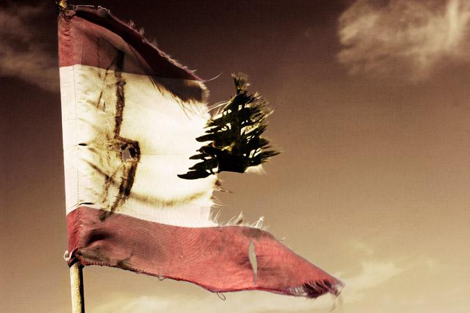 sidegalleryduringinvisibleagejoehakimflag1.jpg