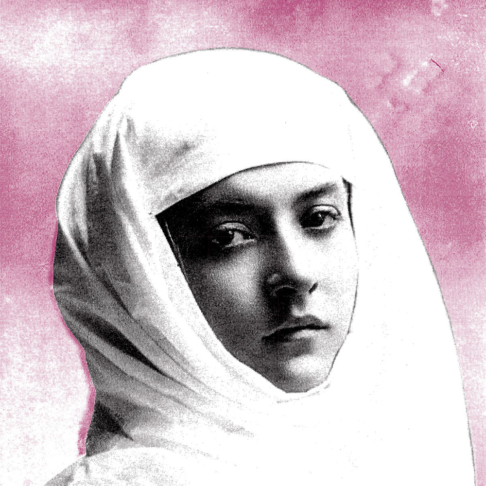 protomartyr-relatives-in-descent.png