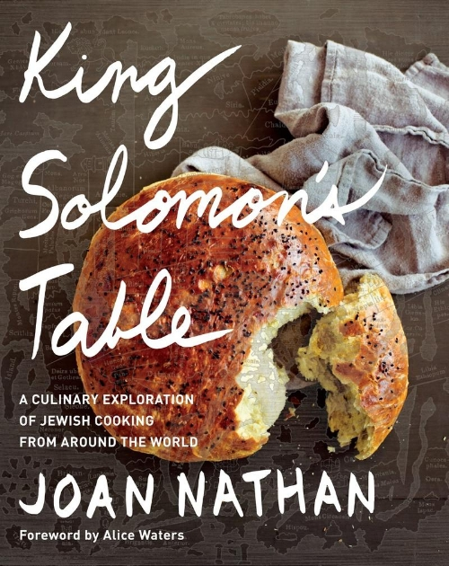 joan_nathan_book__jacket.jpg