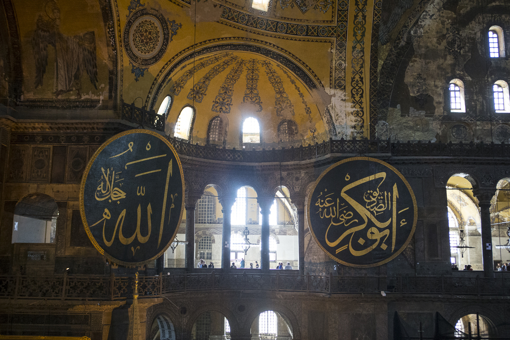 Istanbul Day Six-23.jpg