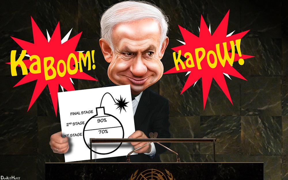 Bibi-Shows-Cartoon.jpg
