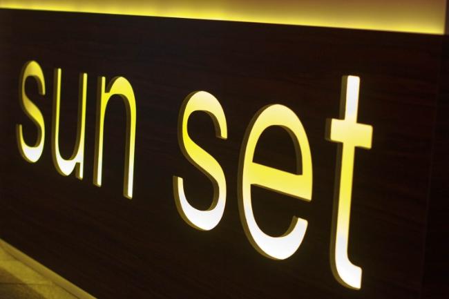 SunSetKrems-20110404-0003of0004.jpg