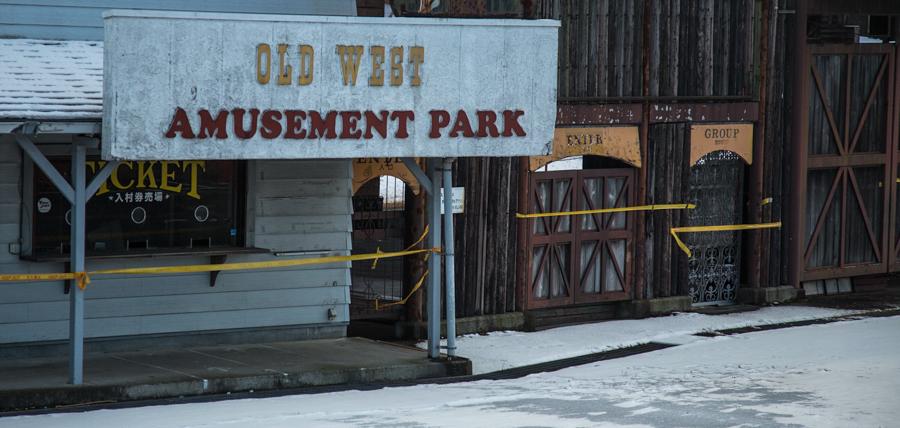 OldWest Amusement Park-14.jpg