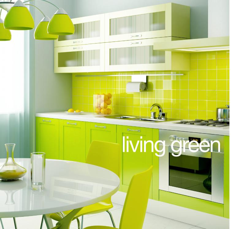 HS_living_green.jpg