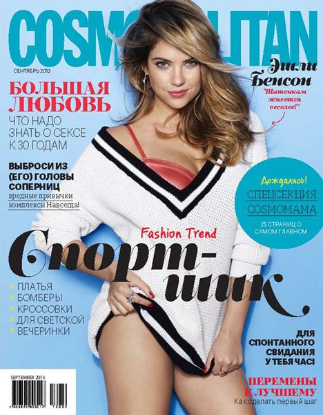 Cosmopolitan Magazine Russia