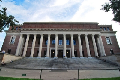 Harvard Widener Library - Image by chensiyuan for Wikipedia