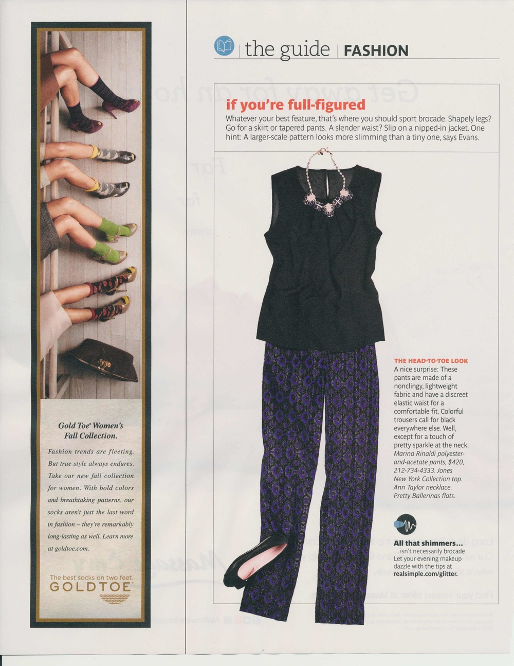 Real simple fashion guide 12