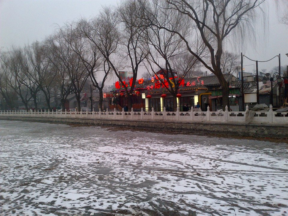 Frozen Houhai Lake, Beijing