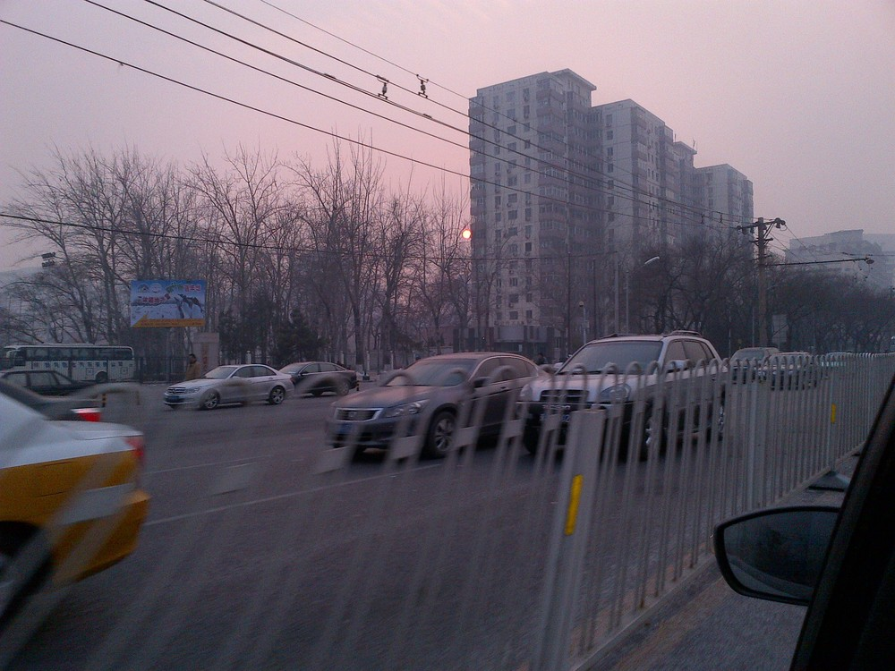 Barely Visible Beijing Sun