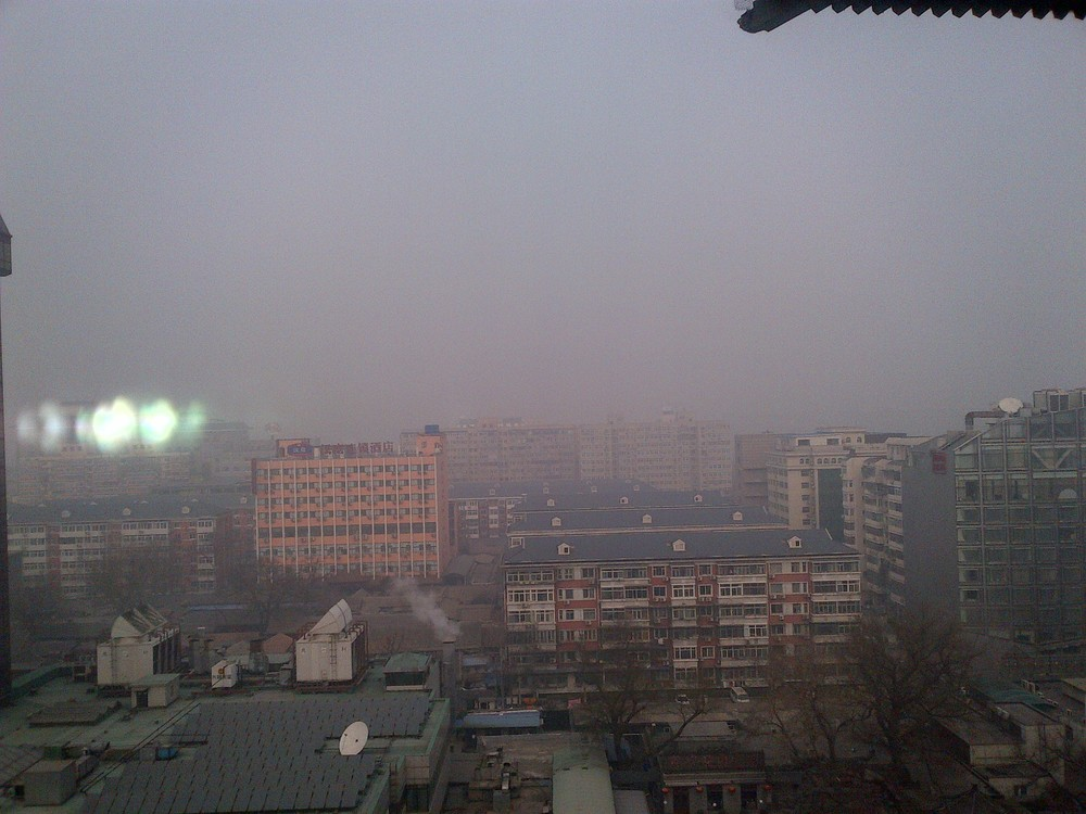Good Morning, Beijing