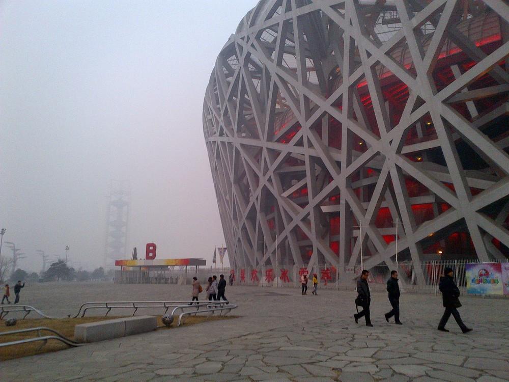 Beijing Olympics Park