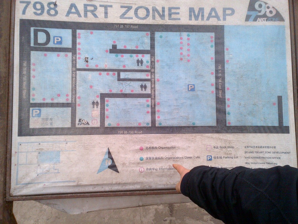 "Welcome to the Official Bejing ""Art Zone"""