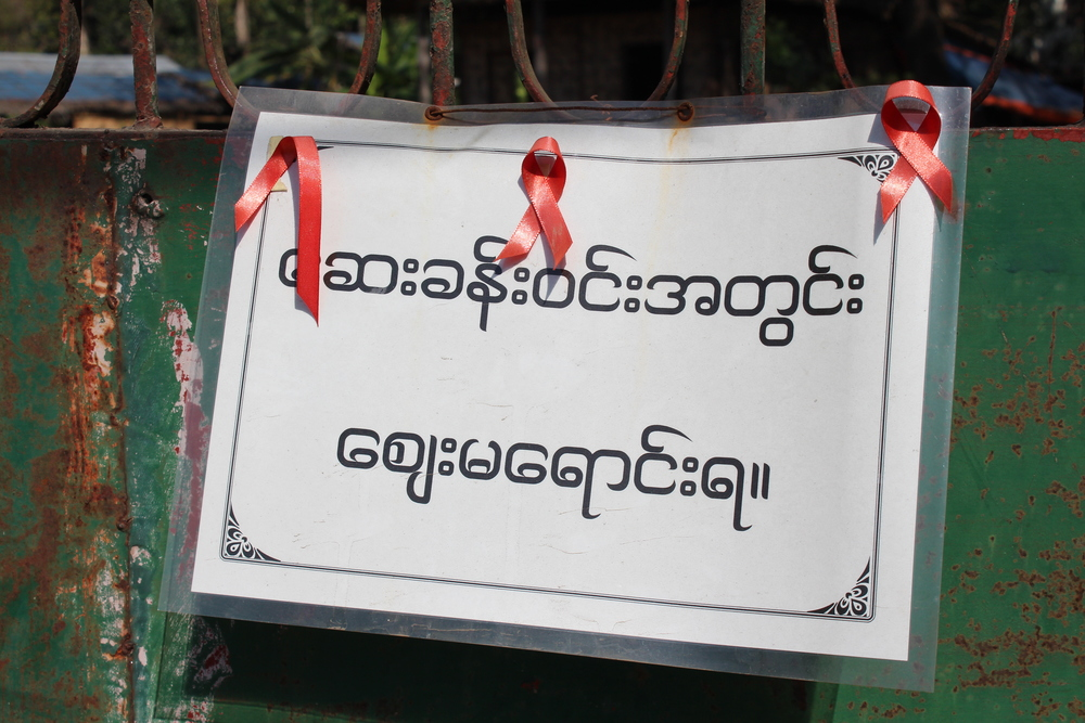 HIV, Yangon