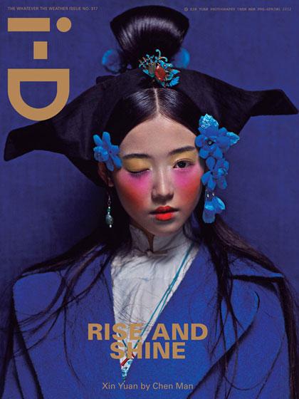 ID magazineblue.jpg