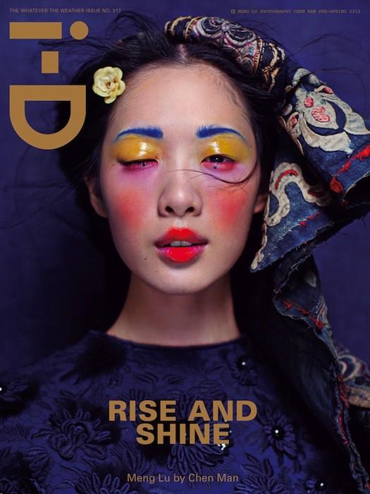 i-D-Magazine-Covers-Chen-Man-3.jpg