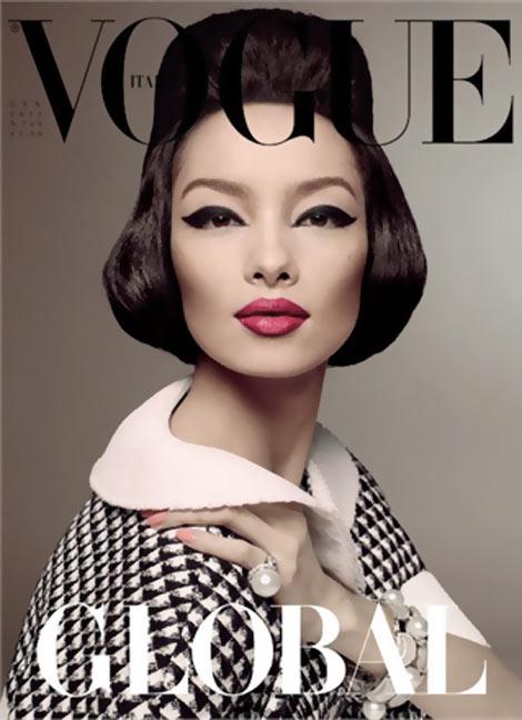 vogue-italia-beauty--1357506442.jpg