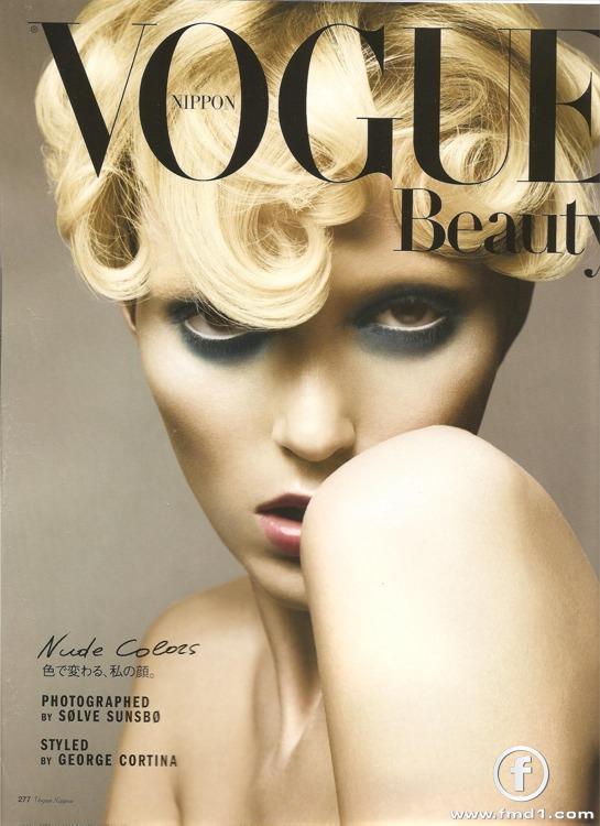 Vogue-Beauty-japan.jpg