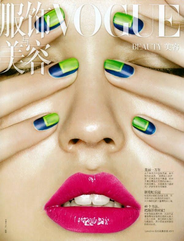 Vogue-Beauty-Color-Block-Nails.jpg