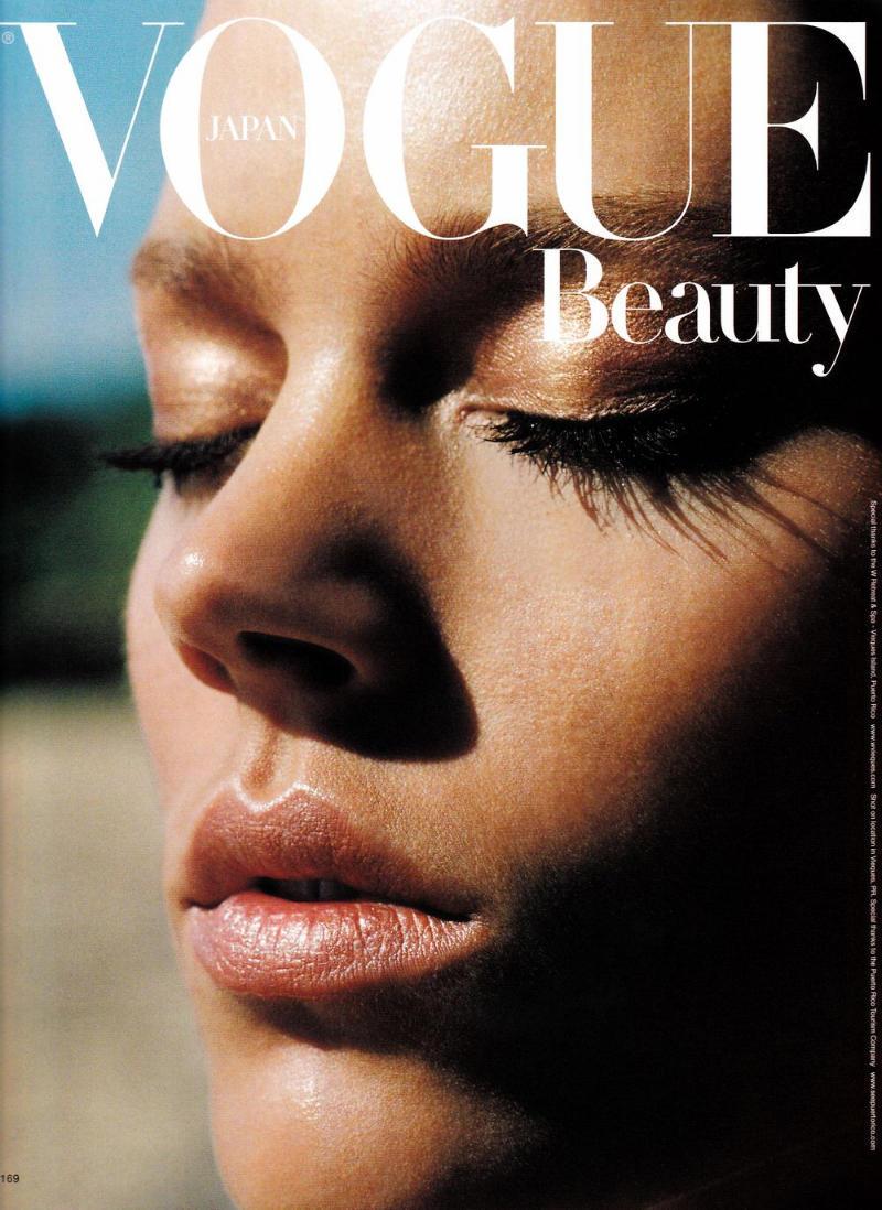 vogue_beauty_fashiongonerogue.jpg
