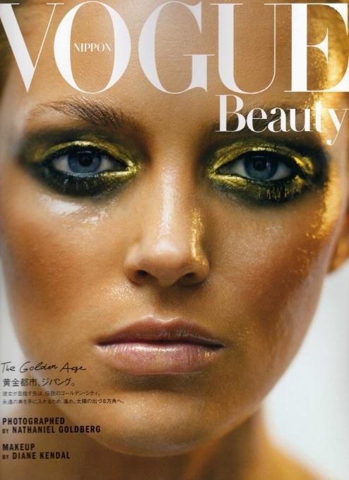 vogue-nippon-beauty.jpg