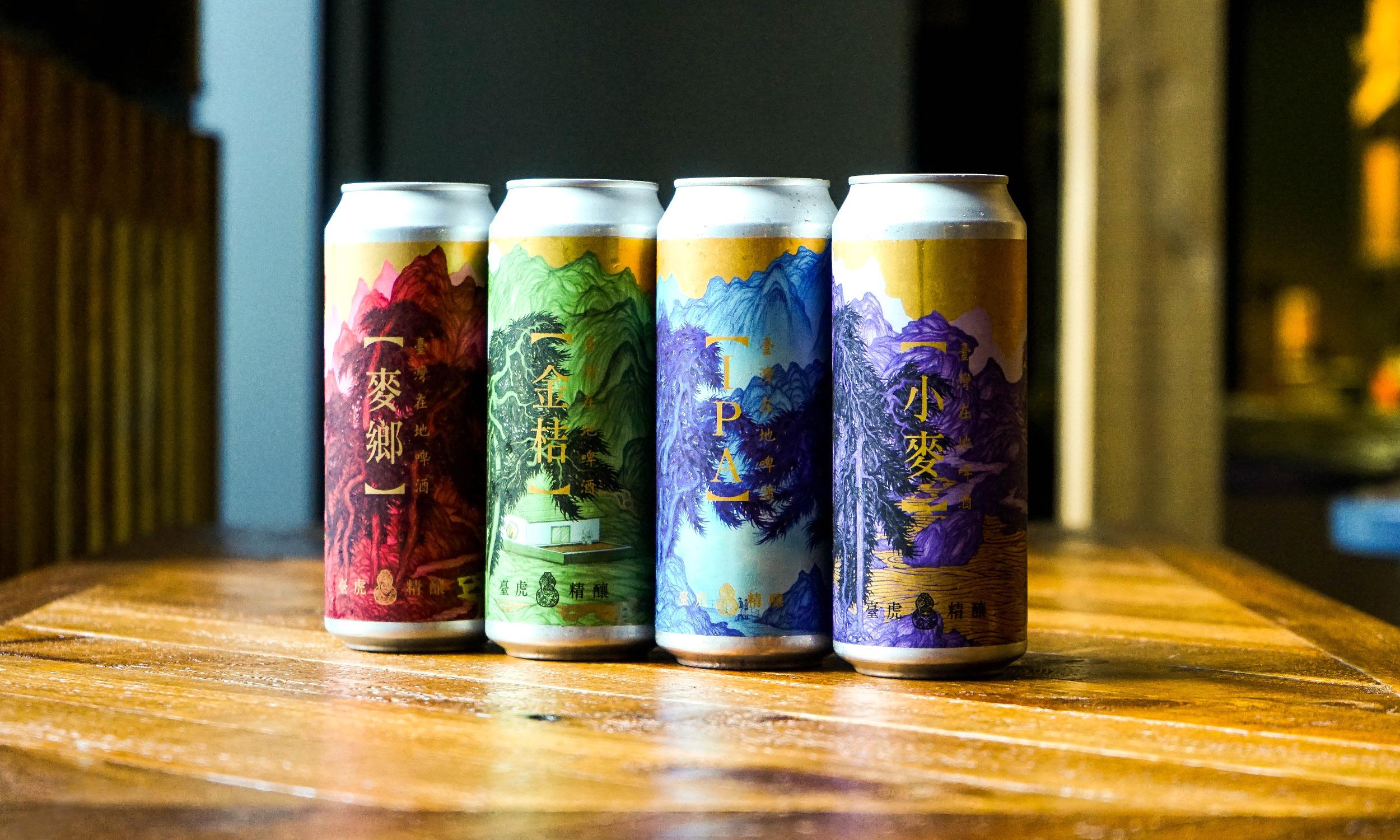 Crafting Beer in Taiwan's Emerging Market