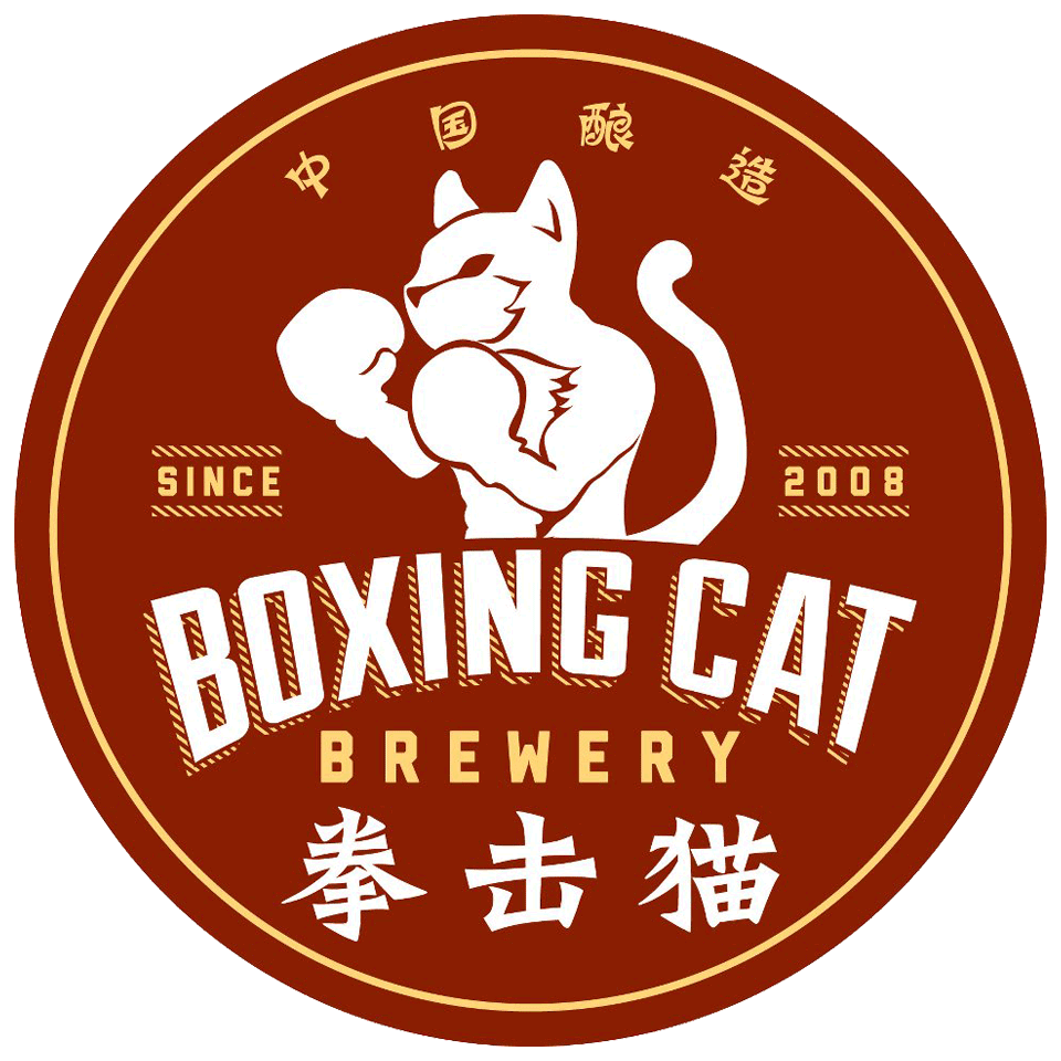 Boxing-Cat-Beer-Logo.png