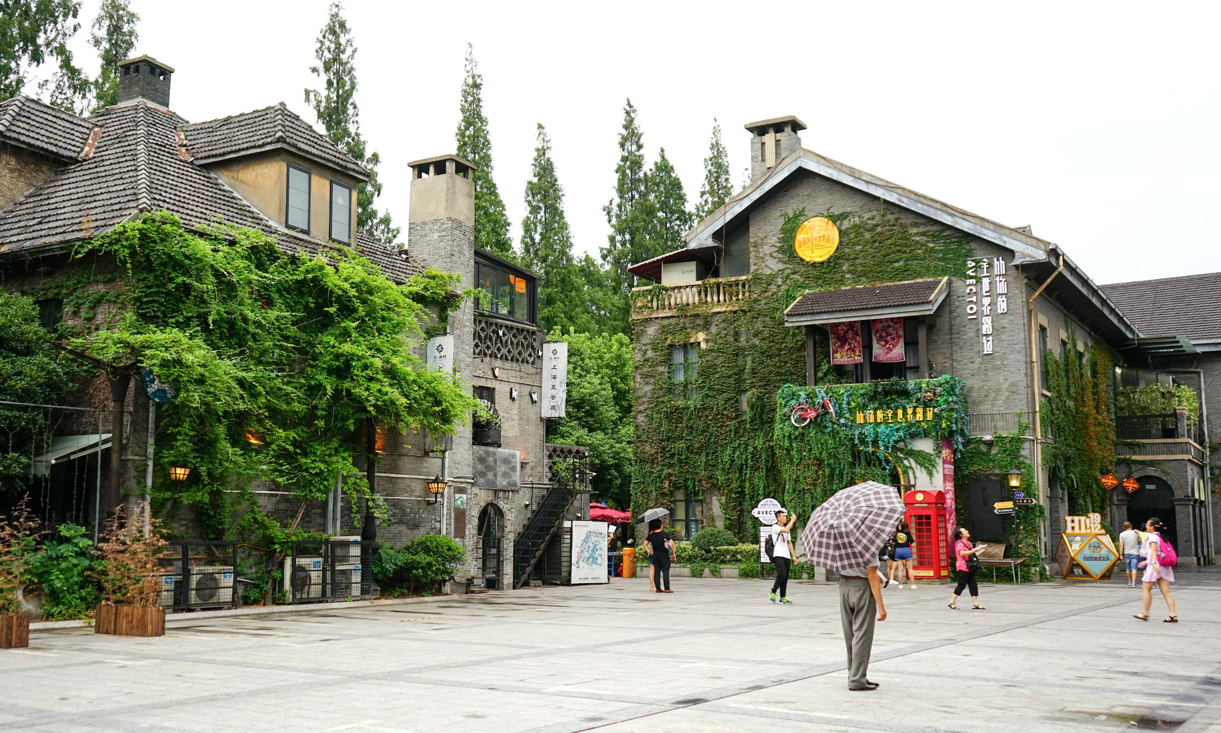 DETOUR: Nanjing, China – Master Gao