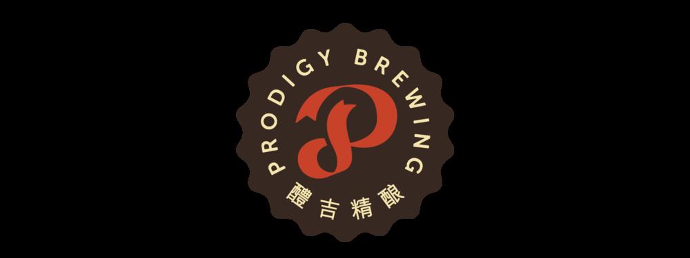 Prodigy-Main-1120x420@2x.png