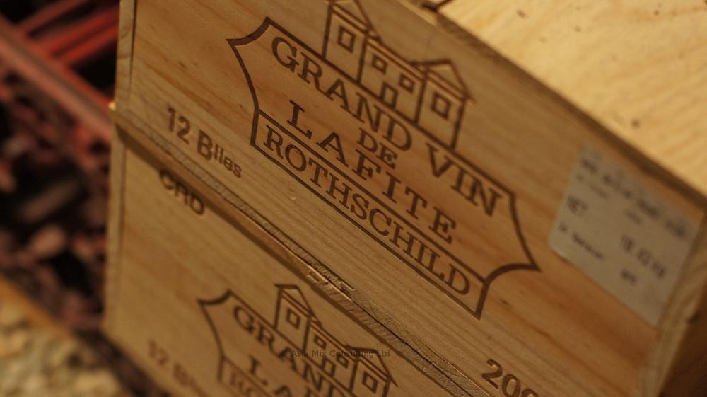 Lafite Rothschild sspace6.JPG