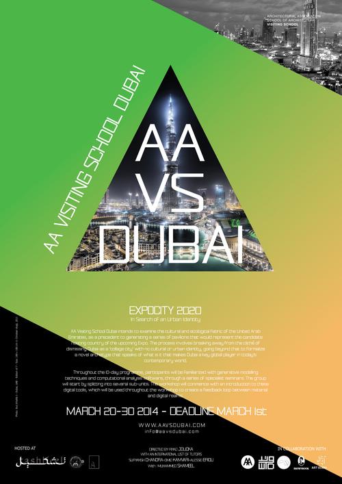 AAVS_Dubai_Magazine2.jpg