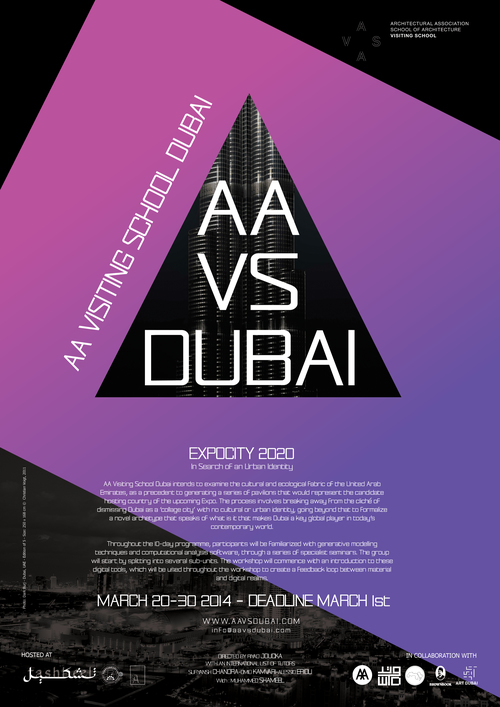 AAVS Dubai Poster 2014