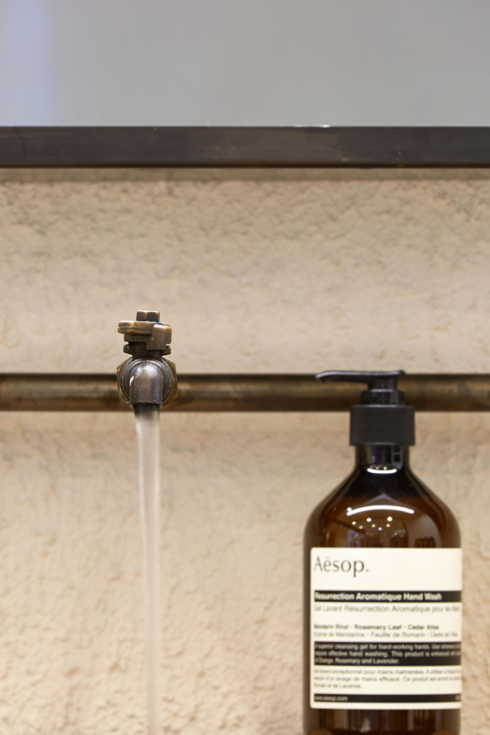 Aesop-Indooroopilly-Web-032.jpg