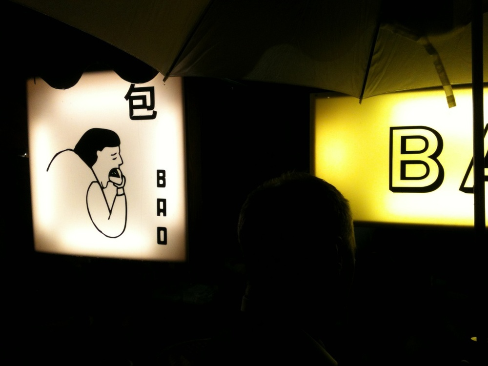 Bao at Feast, September 2013.