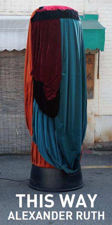 Drape study 2, mixed media, 2019