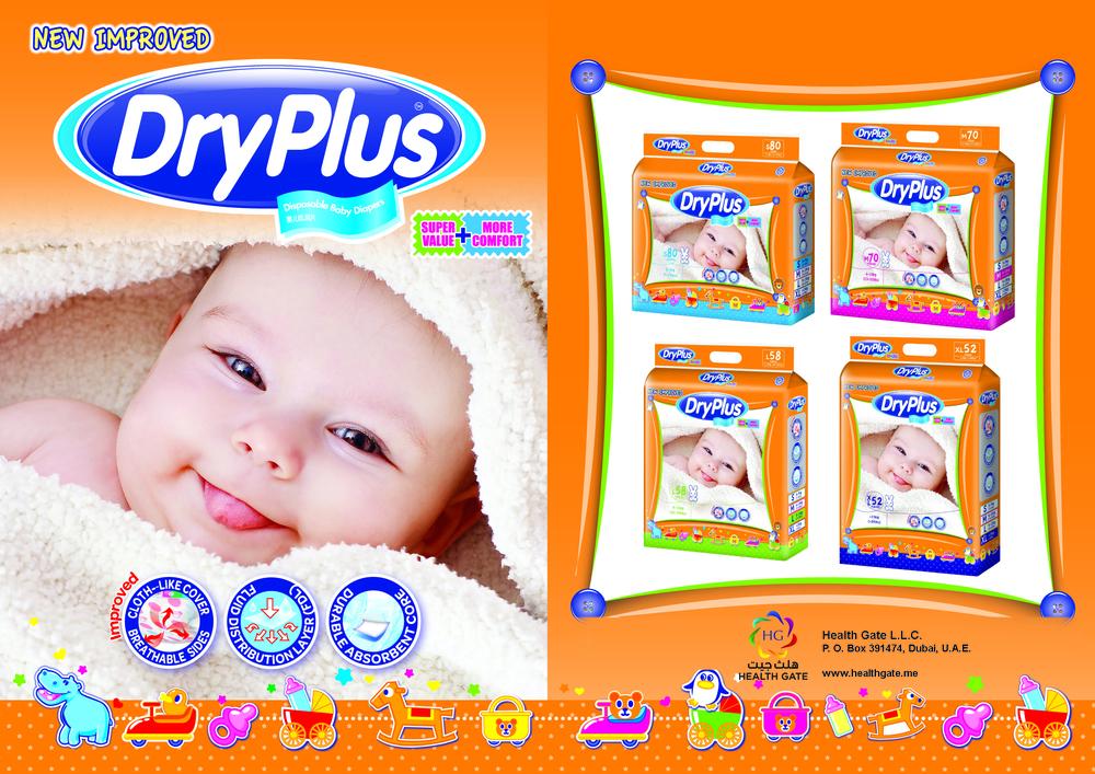 dryplus dubai