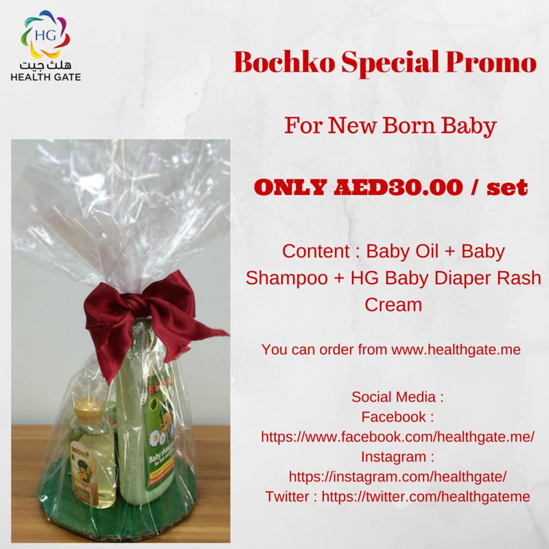 Bochko Special Promo - New Born.png