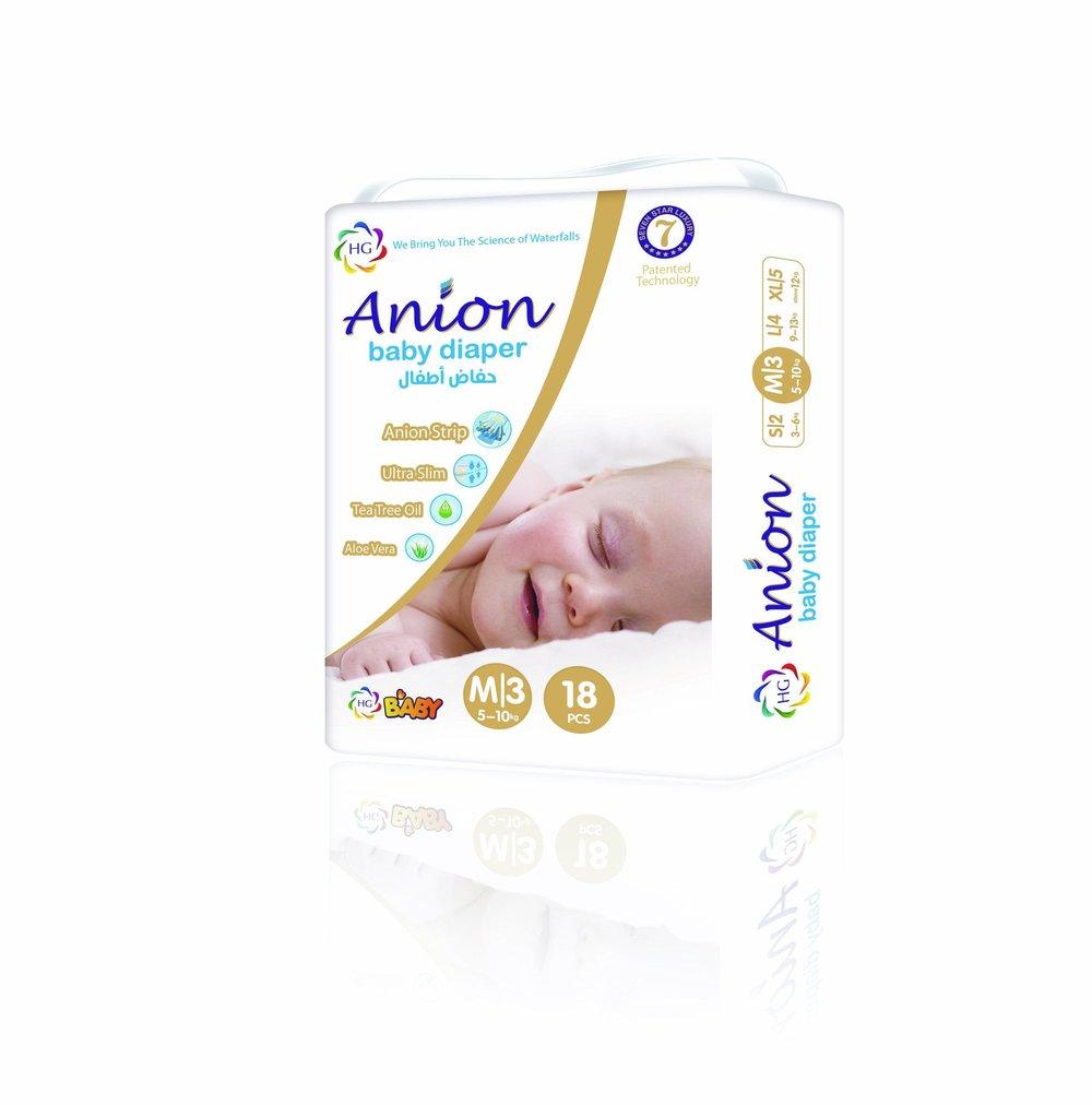 HG Anion Baby Diaper Medium 18'S (5-10kgs)