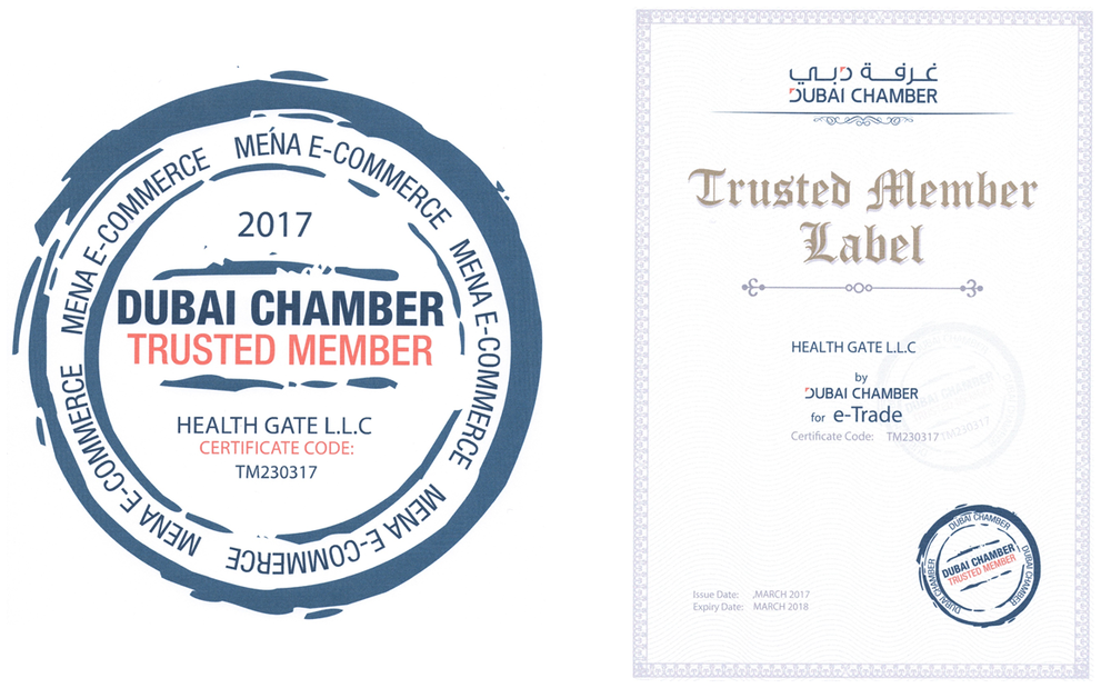 dubai_chamber_commerce_trusted_member