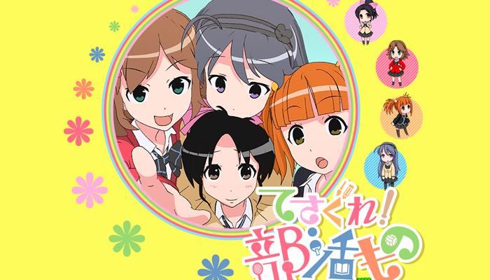 Tesagure-Bukatsu-mono.jpg~original.jpeg