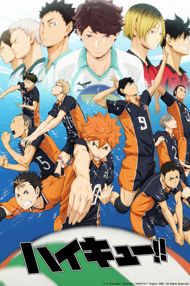 No, it's not the poster for the second season of Free.