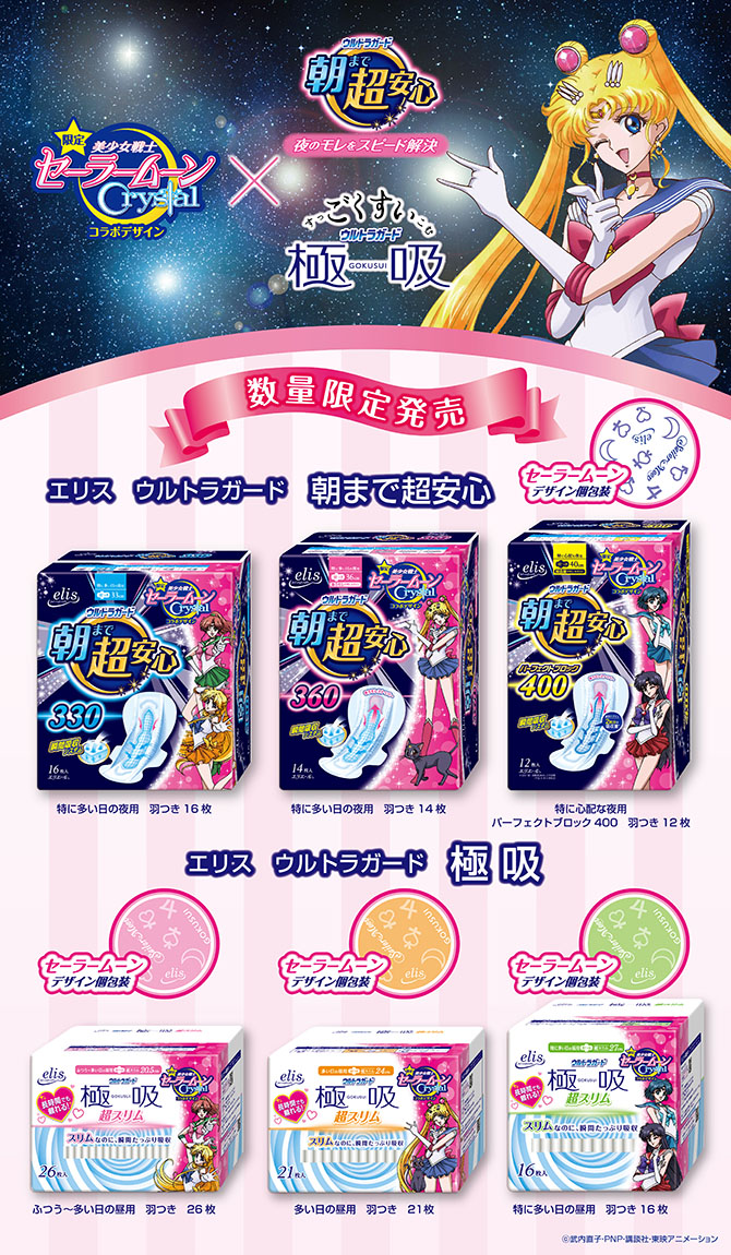 sailor moon crystal pads