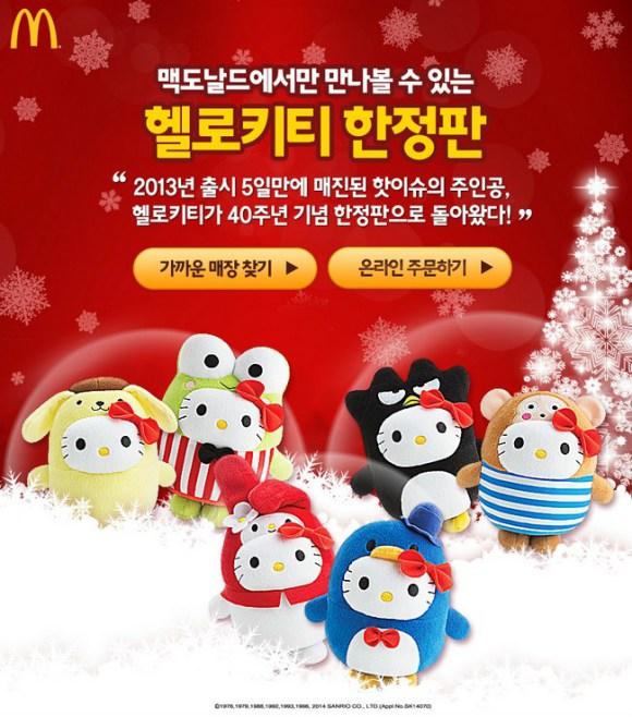 sanrio hk korea