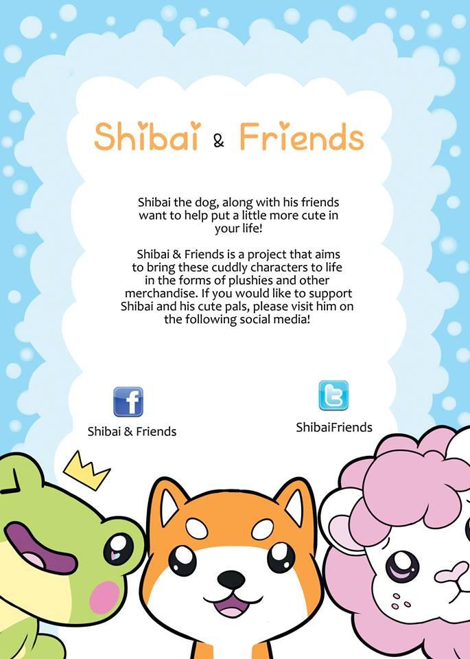 shibai