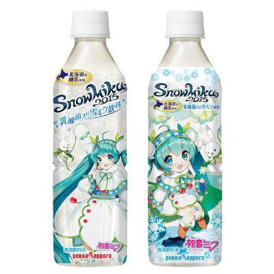 snow miku drink