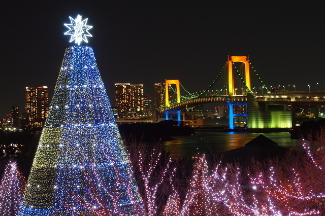 almost every year around this time i can guarantee that ill hear but the japanese dont celebrate christmas at least once - Do Japanese Celebrate Christmas