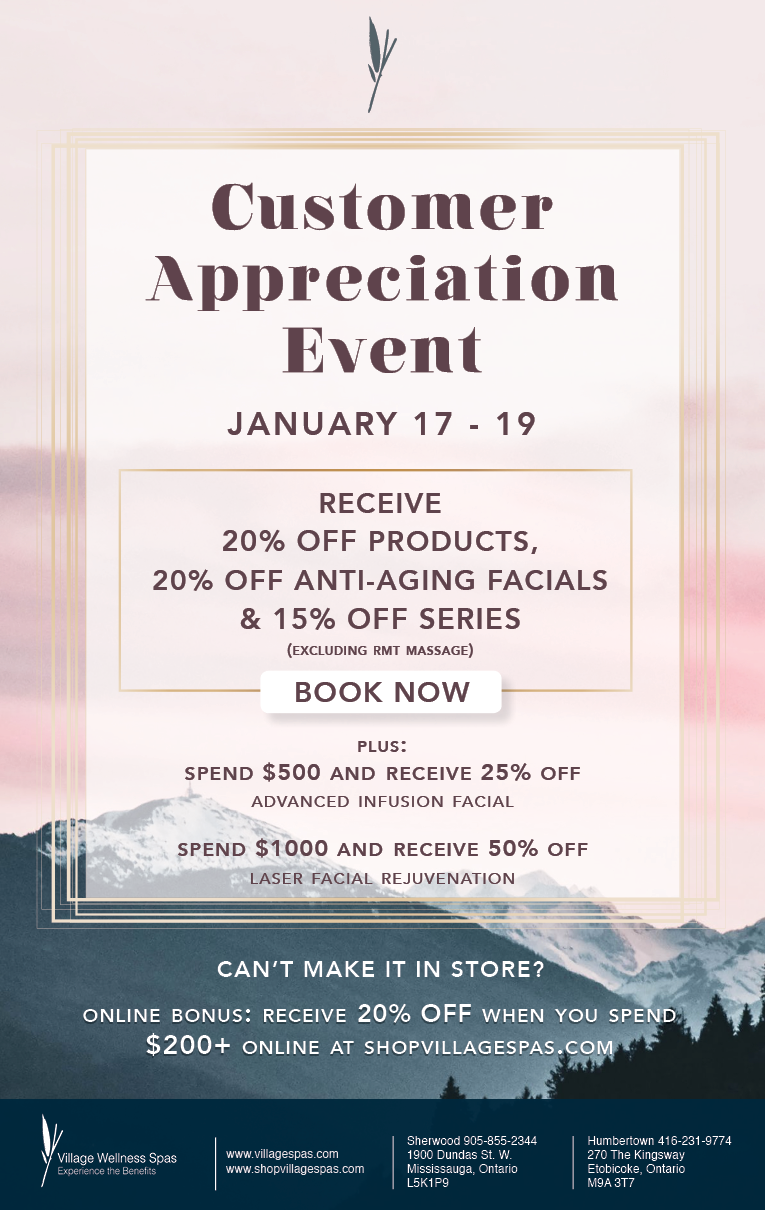 Customer_Appreciation_2019_Email_1.png