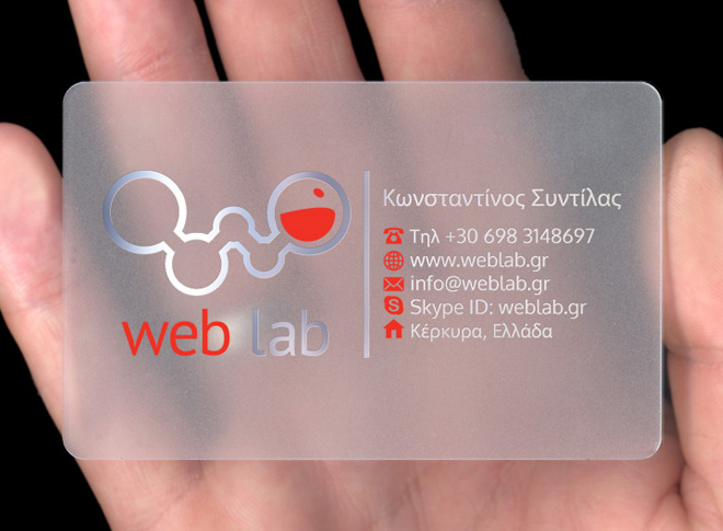 weblab.jpg