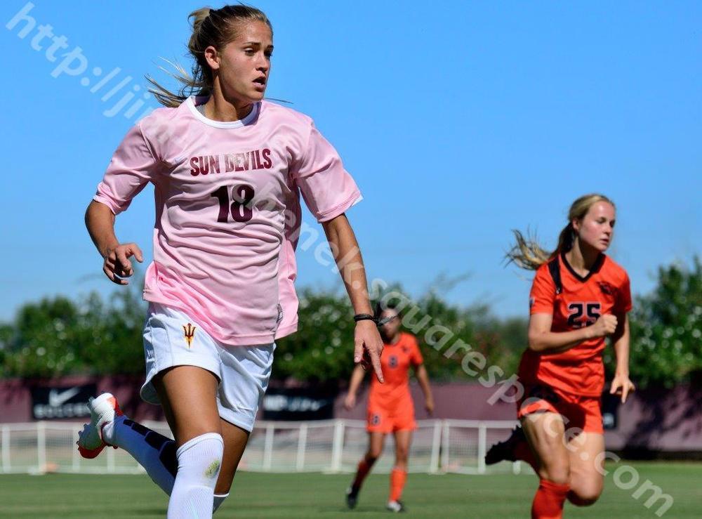 Mackenzie Semerad - ASU Soccer 10-14
