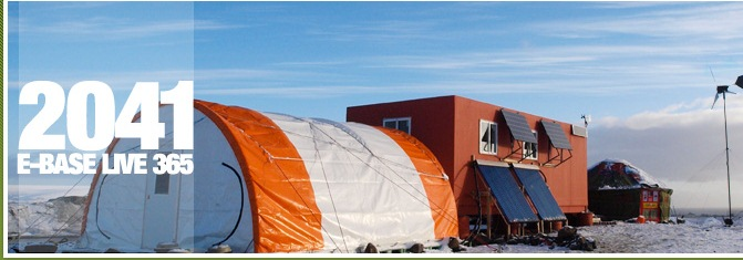 eBase Antarctica.jpg