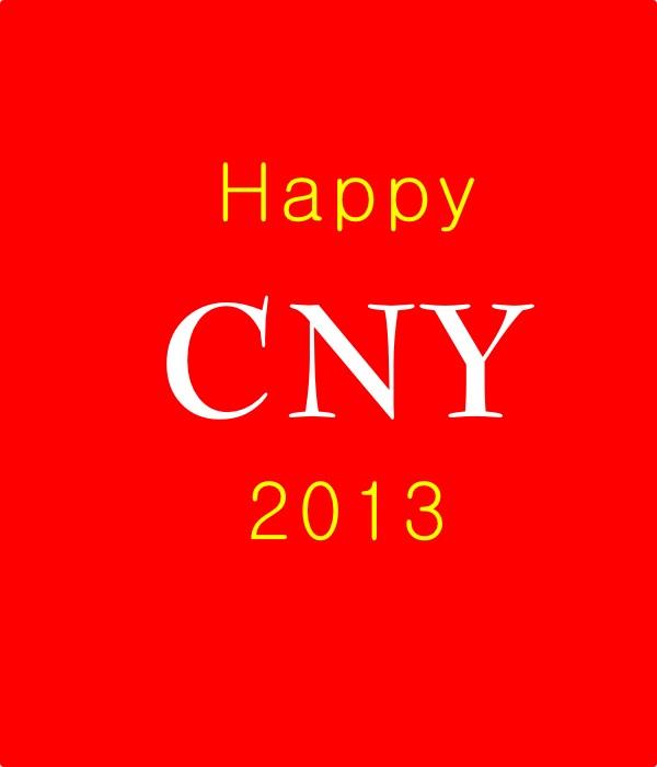 HappyCNY2013-01.jpg